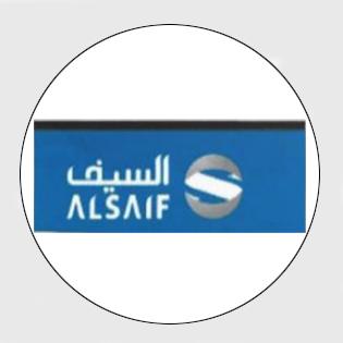 AL SAIF
