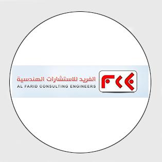 AL farid consultant 2