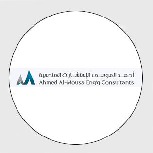 Al Mousa consultant saudi arabia