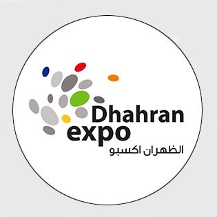 dhahran expo1